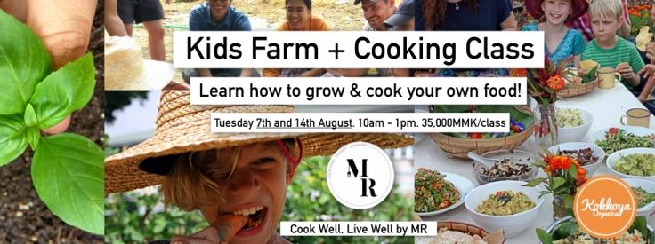 farm cook 2.002